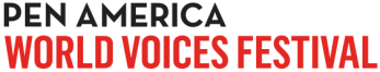 Pen-WorldVoices-logo.png